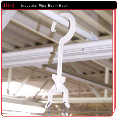 Industrial Pipe-Beam Hook