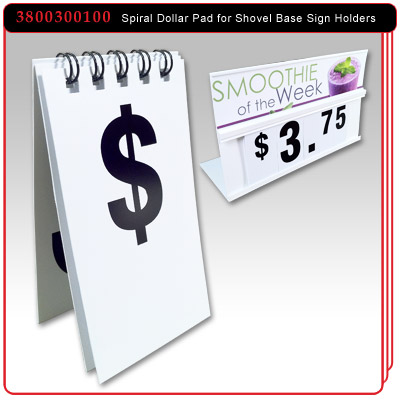 Spiral Dollar Pad for Shovel Base Sign Holders