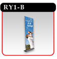 Mercury Retractable Banner Stand