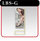 Showroom Banner Stand - Gold -#LBS-G