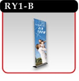 "Mercury Retractable Banner Stand - 36"" -#RY1-B"