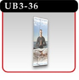 Single Sided - Ultra UB Banner Display Stand - 36""